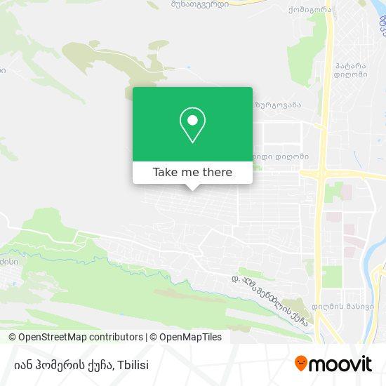 იან ჰომერის ქუჩა map