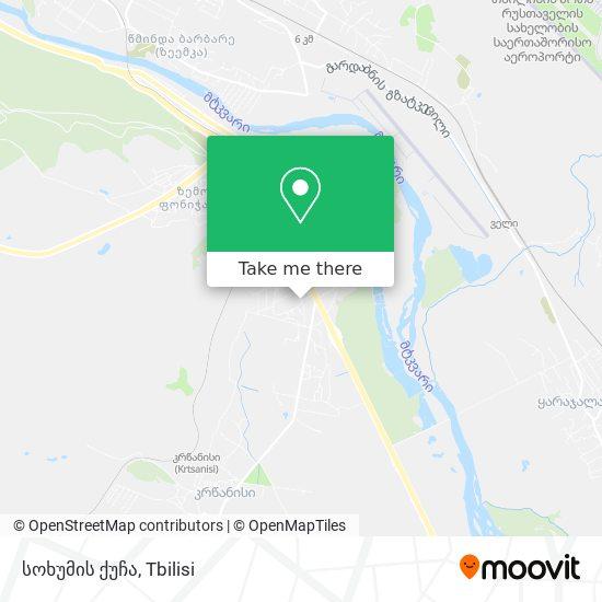 სოხუმის ქუჩა map