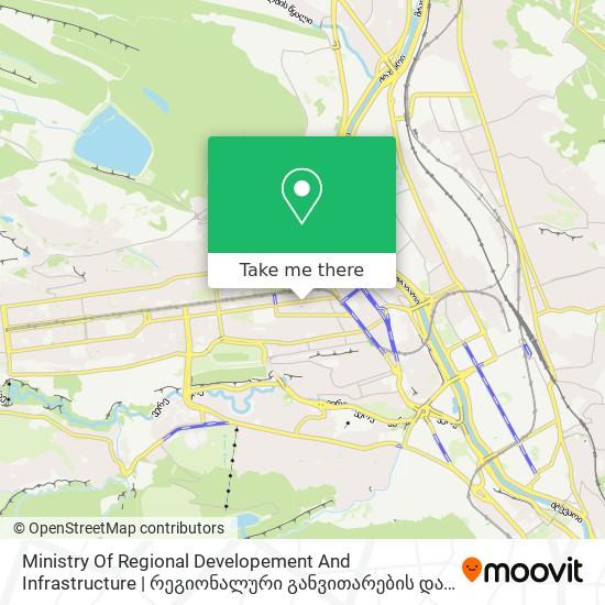 Ministry Of Regional Developement And Infrastructure | რეგიონალური განვითარების და ინფრასტრუქტურის map