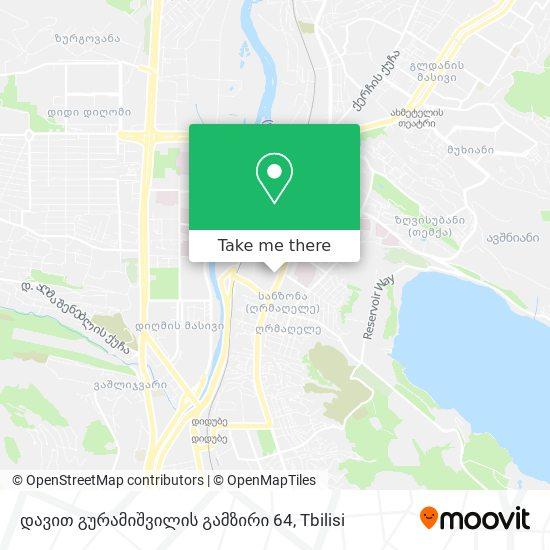 დავით გურამიშვილის გამზირი 64 map