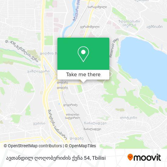 ავთანდილ ღოღობერიძის ქუჩა 54 map