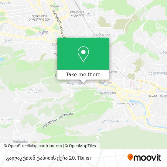 გალაკტიონ ტაბიძის ქუჩა 20 map