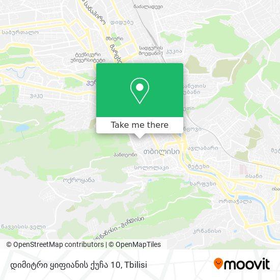 დიმიტრი ყიფიანის ქუჩა 10 map