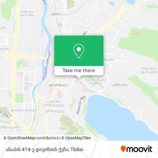 ანაპის 414-ე დივიზიის ქუჩა map