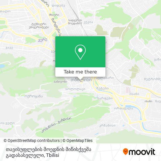 თავისუფლების მოედნის მიწისქვეშა გადასასვლელი map