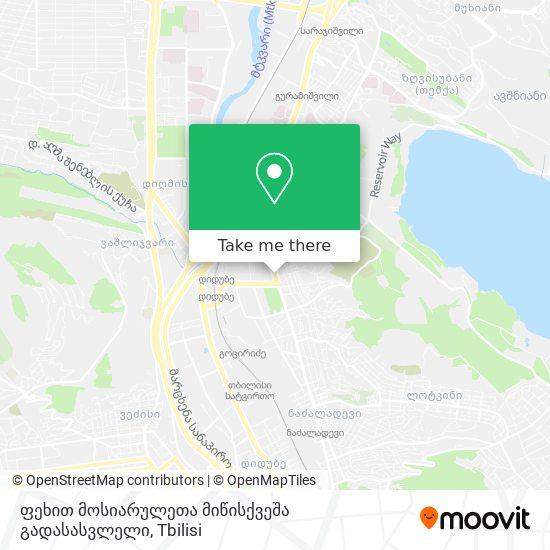 ფეხით მოსიარულეთა მიწისქვეშა გადასასვლელი map