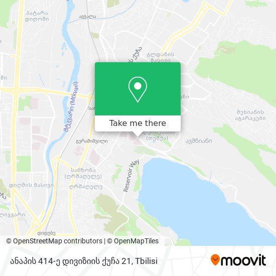 ანაპის 414-ე დივიზიის ქუჩა 21 map