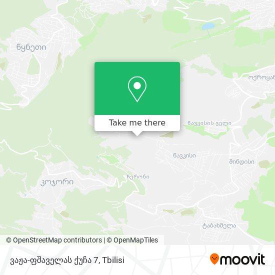 ვაჟა-ფშაველას ქუჩა 7 map