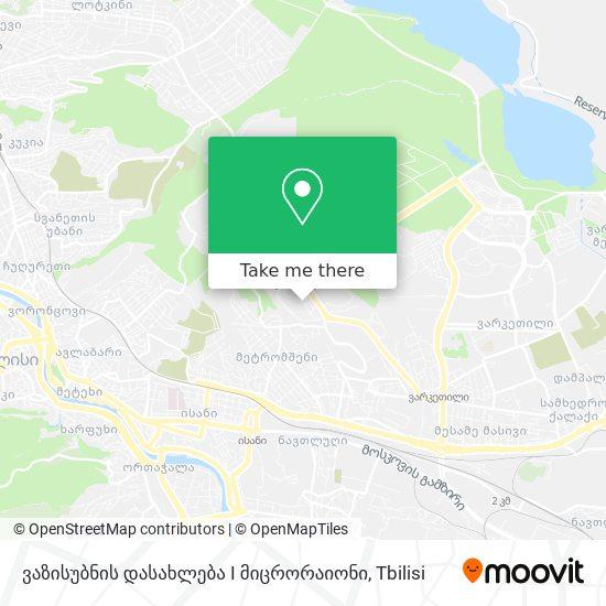 ვაზისუბნის დასახლება I მიცრორაიონი map