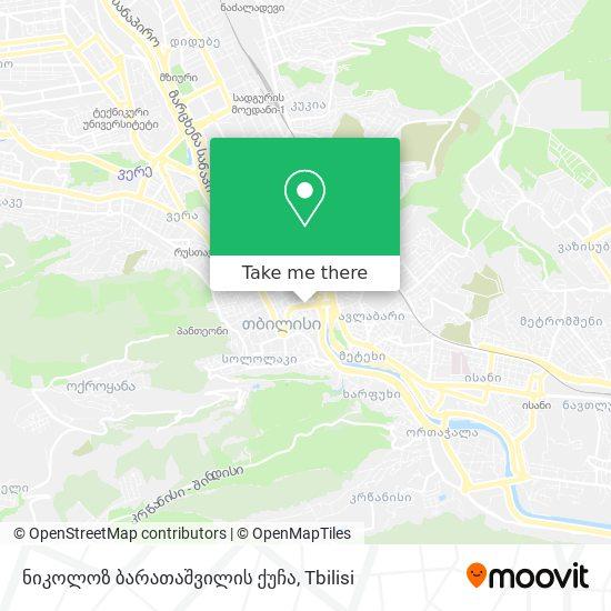 ნიკოლოზ ბარათაშვილის ქუჩა map