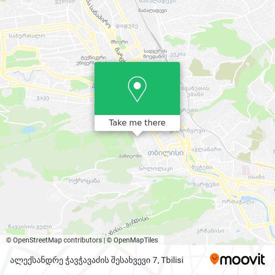 ალექსანდრე ჭავჭავაძის შესახვევი 7 map