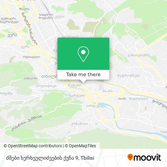 ძმები ხერხეულიძეების ქუჩა 9 map