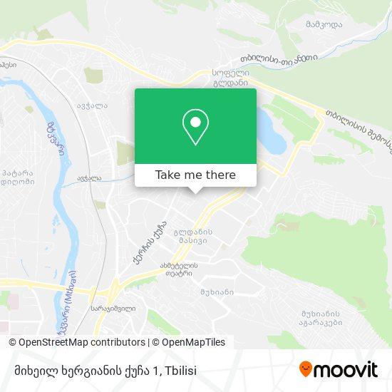 მიხეილ ხერგიანის ქუჩა 1 map