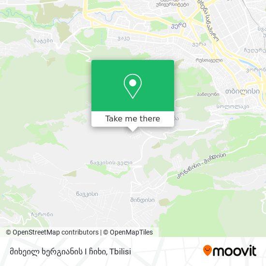 მიხეილ ხერგიანის I ჩიხი map