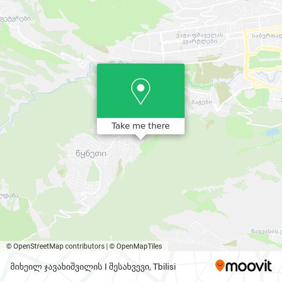 მიხეილ ჯავახიშვილის I შესახვევი map