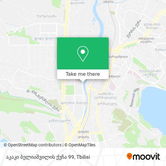 აკაკი ბელიაშვილის ქუჩა 99 map