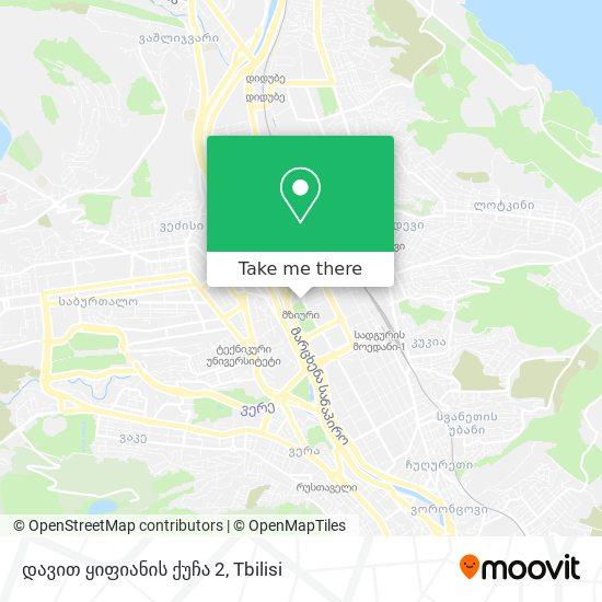 დავით ყიფიანის ქუჩა 2 map