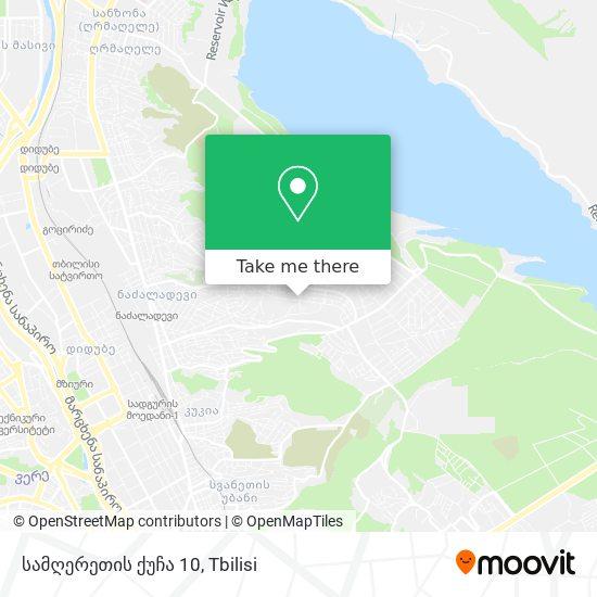 სამღერეთის ქუჩა 10 map