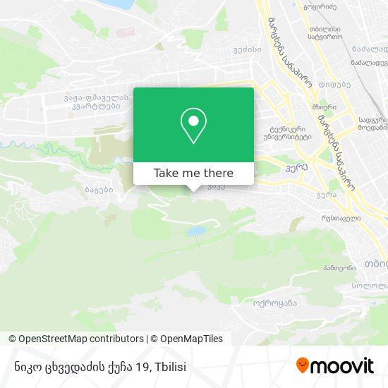ნიკო ცხვედაძის ქუჩა 19 map