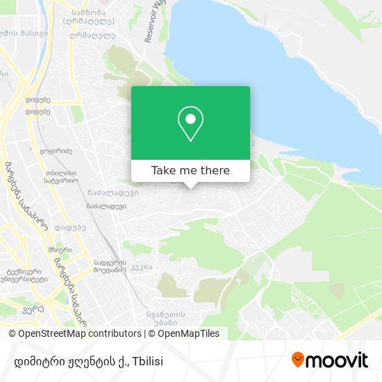 დიმიტრი ჟღენტის ქ. map