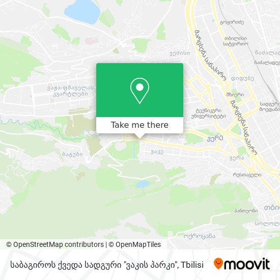 """საბაგიროს ქვედა სადგური """"ვაკის პარკი"""" map"""