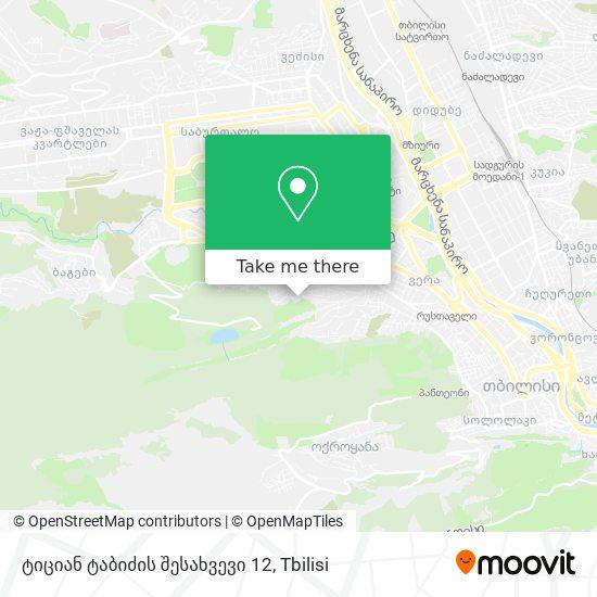 ტიციან ტაბიძის შესახვევი 12 map
