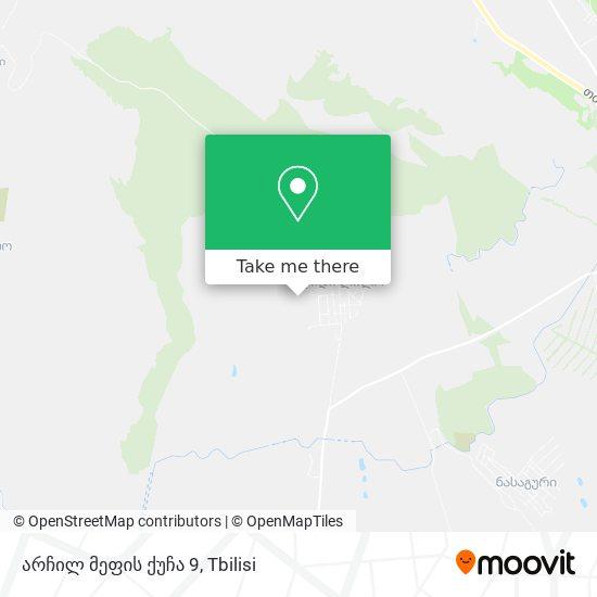 არჩილ მეფის ქუჩა 9 map