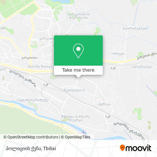 პოლიციის ქუჩა map
