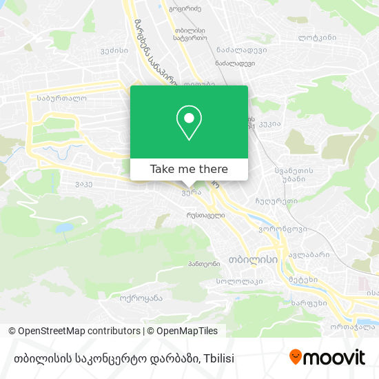 ფილჰარმონია (Tbilisi Concert Hall) map