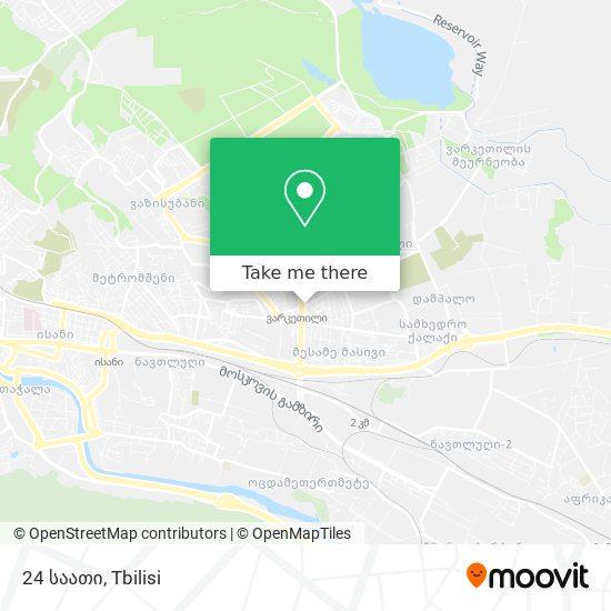 24 საათი map