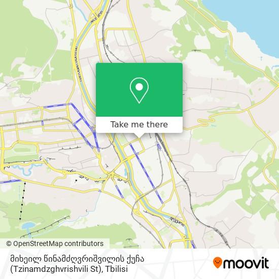 მიხეილ წინამძღვრიშვილის ქუჩა (Tzinamdzghvrishvili St) map