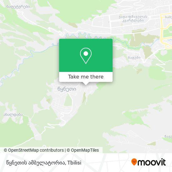 წყნეთის ამბულატორია (Tskneti Ambulance Station) map