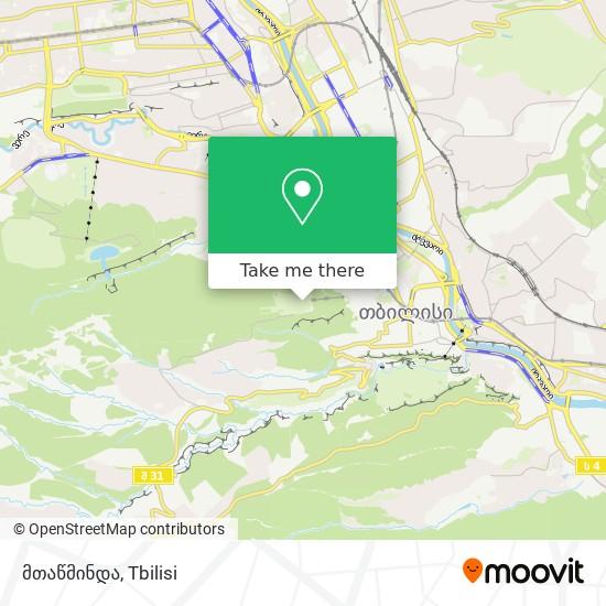 Карта მთაწმინდა (Mt.Mtatsminda)