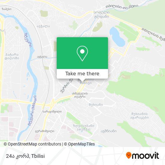 24ა კორპ map