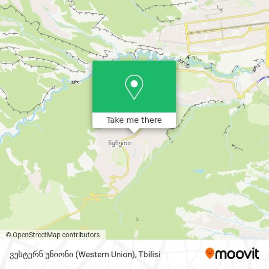 ვესტერნ უნიონი (Western Union) map