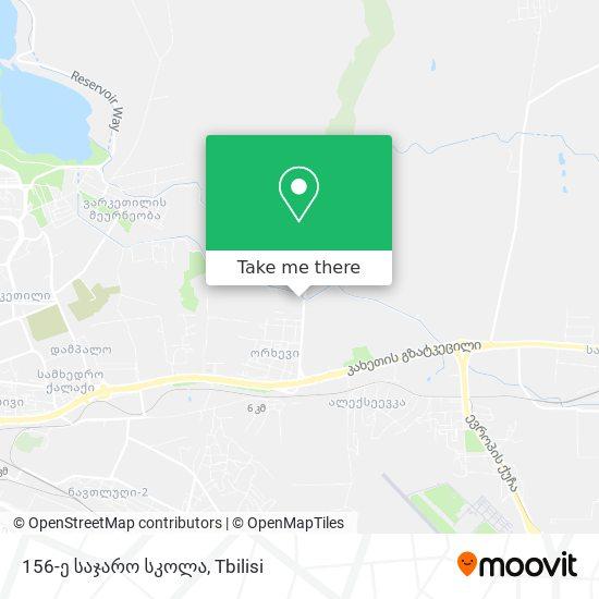 156-ე საჯარო სკოლა (Public School #156) map