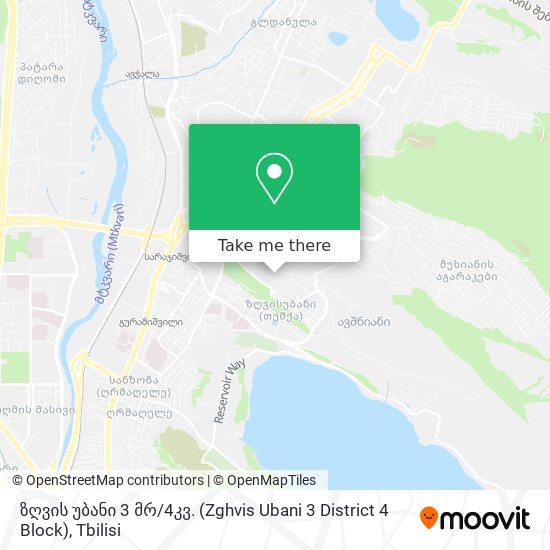 ზღვის უბანი 3 მრ / 4კვ. (Zghvis Ubani 3 District 4 Block) map