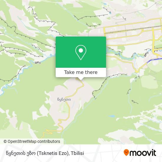 წყნეთის ეზო (Tsknetis Ezo) map