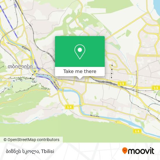 ბიზნეს სკოლა map