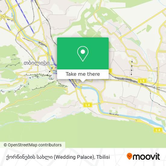 ქორწინების სახლი (Wedding Palace) map
