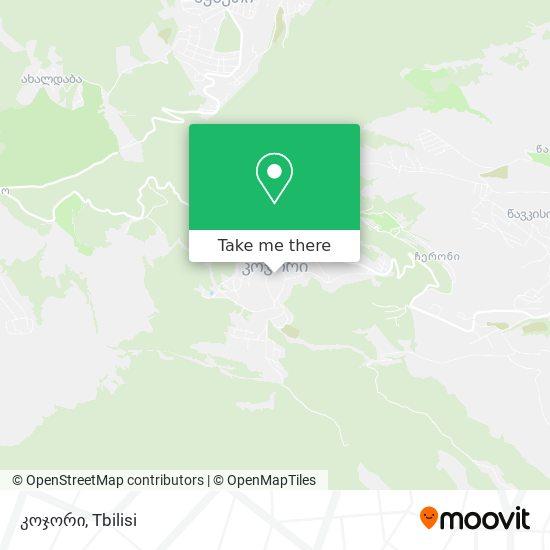კოჯორი (Kojori) map