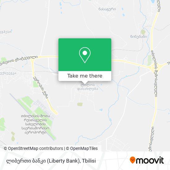 ლიბერთი ბანკი (Liberty Bank) map