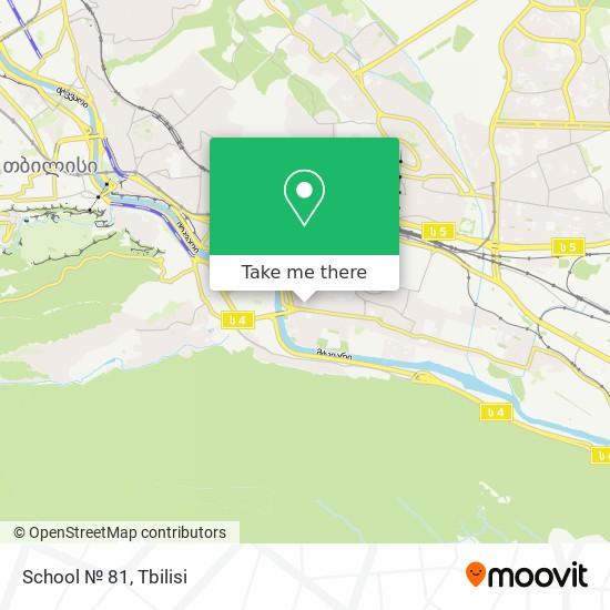 School № 81 map