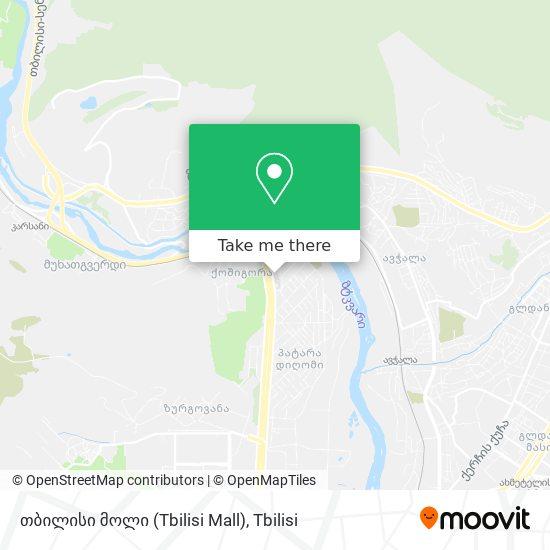 თბილისი მოლი (Tbilisi Mall) map