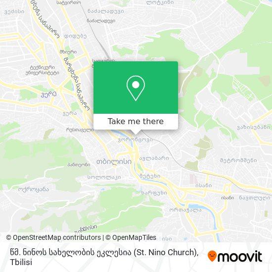 წმ. ნინოს სახელობის ეკლესია (St. Nino Church) map