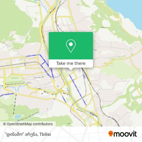 """""""დინამო"""" არენა map"""