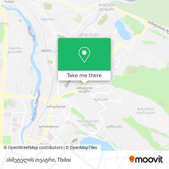 ახმეტელის თეათრი (Akhmeteli Theatre) map