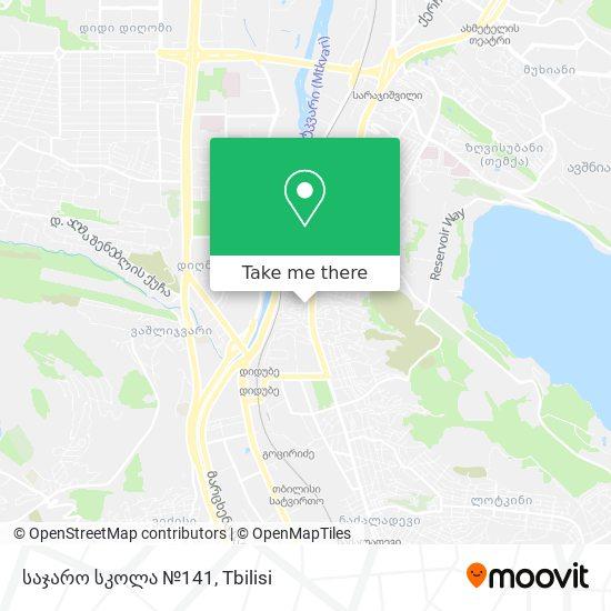 Public School No. 141 map