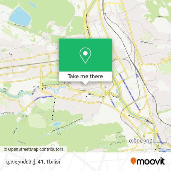 დოლიძის ქ. 41 map