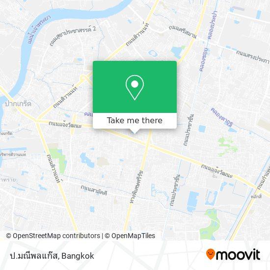 ป.มณีพลแก๊ส map
